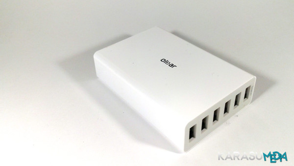 olixar-6-usb-ic-charger-karasumedia